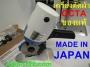 RS100เครื่องตัดผ้าวงเดือน4 1/4นิ้ว  OCTA MADE IN JAPAN 100%