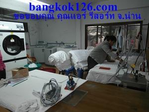 SAM_2902