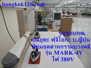 SAM_3483