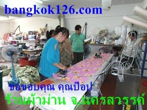 SAM_3487