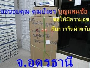 SAM_4410