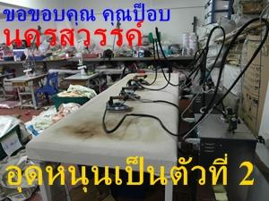 SAM_4440